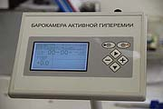 Active Hyperemia Chamber. Electronic control module